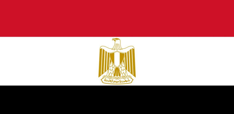 معلومات عن جمهورية مصر العربية