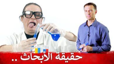 صورة هل تعلم كم نوع دواء تغير خلال السنوات الماضية