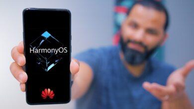 صورة نظام Huawei الجديد Harmony OS