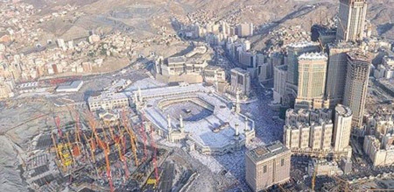كم تكسب المملكة السعودية من الحج