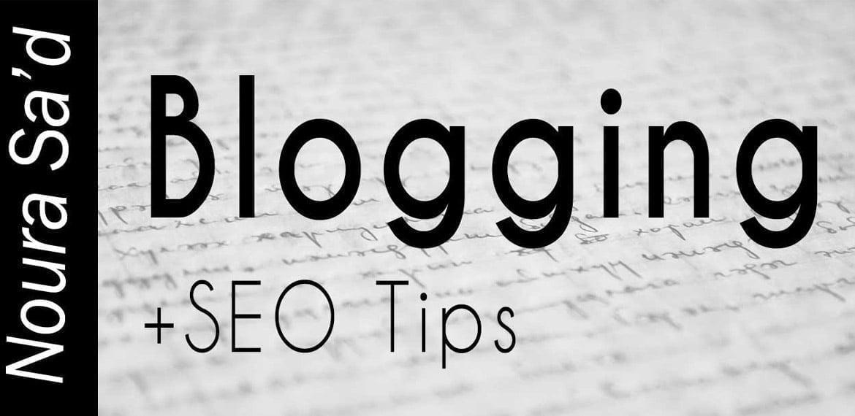 كيفية كتابة المدونة الصديقة لمحركات البحث