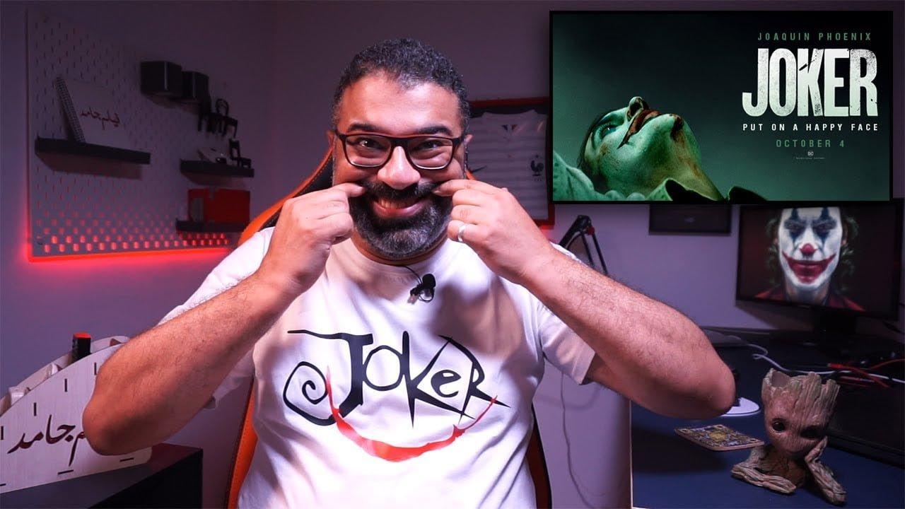 صورة مراجعة فيلم the Joker – فيلم جامد