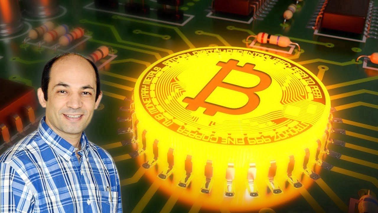 صورة البيتكوين Bitcoin مستقبل النقود في العالم