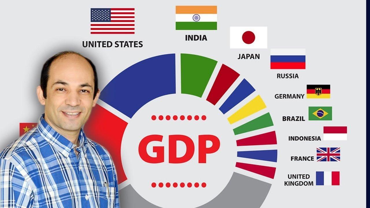 صورة الناتج المحلي الإجمالي GDP