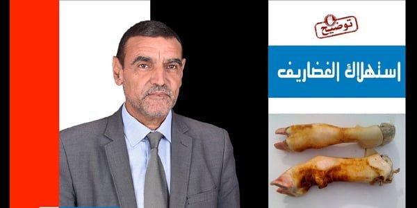 برنامج توضيح - الدكتور محمد الفائد