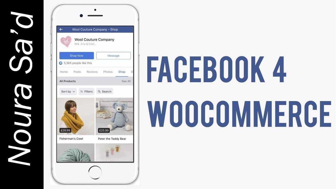 انشاء متجر على الفيسبوك Facebook باستخدام ووكومرس WooCommerce