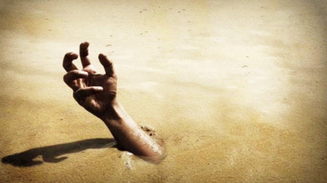 صورة ما هي حقيقة الرمال المتحركة quicksand ؟
