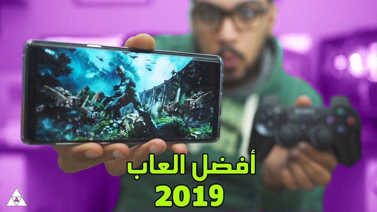 صورة 8 ألعاب لموبايلات الأندرويد لعام 2019