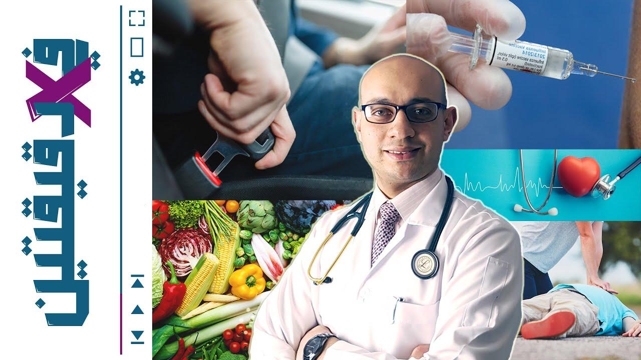 صورة الحفاظ على الصحة الكاملة والحياة الصحيحة