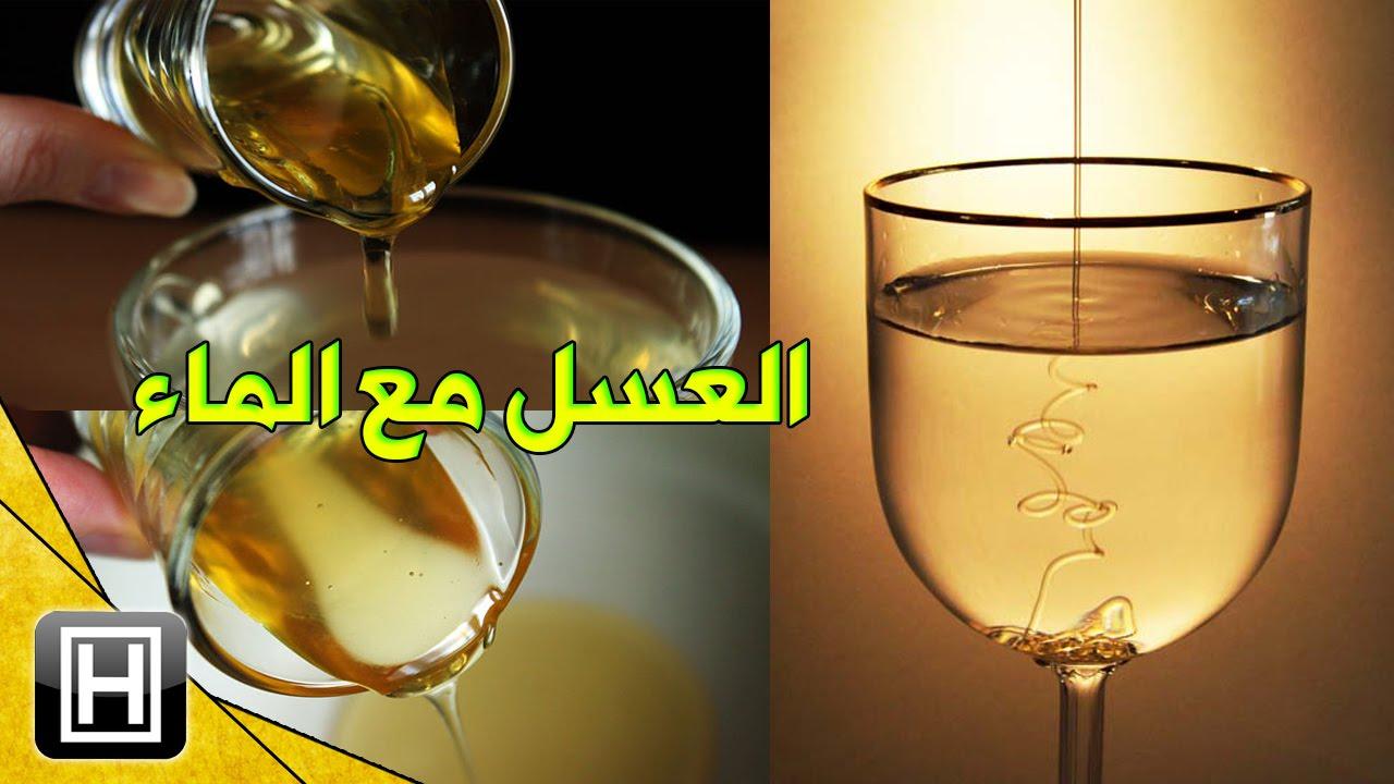 صورة ثمانية فوائد للجسم عند تناول العسل مع الماء كل يوم
