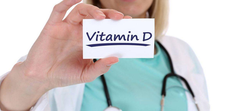 صورة علامات نقص فيتامين D