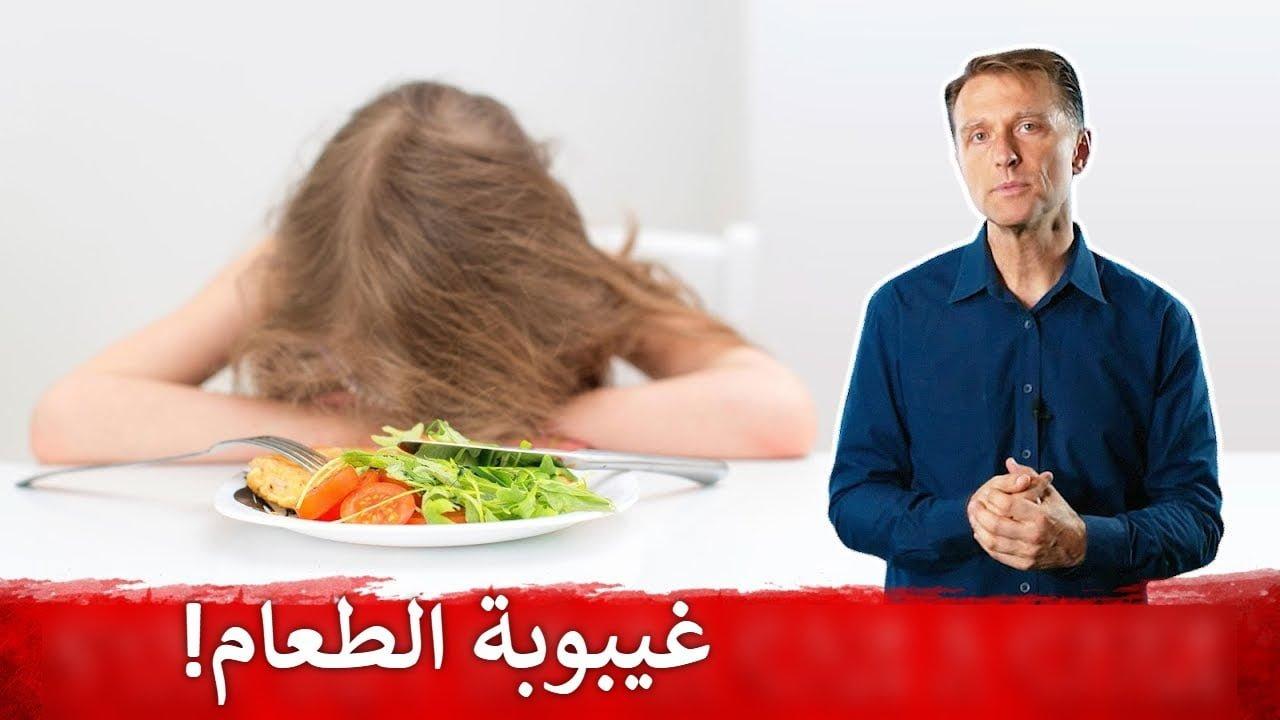 أسباب القيلولة بعد الطعام Siesta