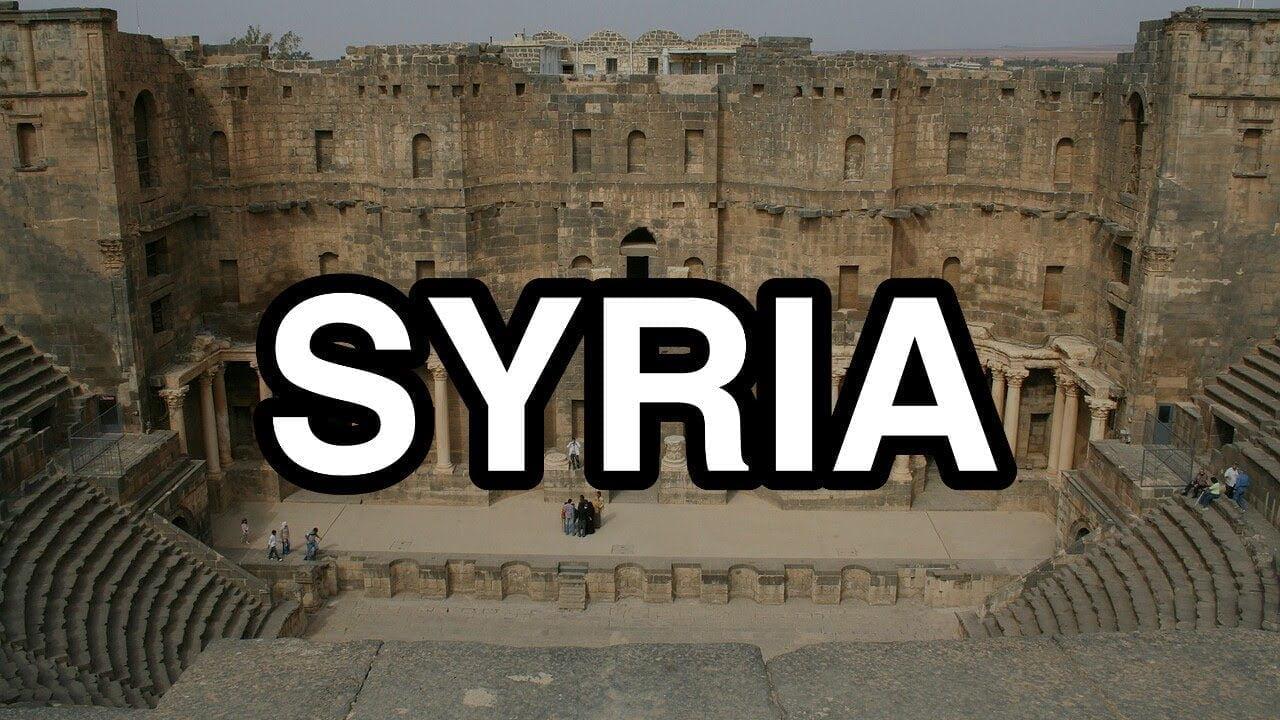 حضارة سوريا مهد الحضارات