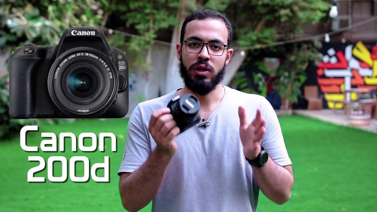 صورة كاميرا Canon 200d أفضل كاميرا للبدء على اليوتيوب