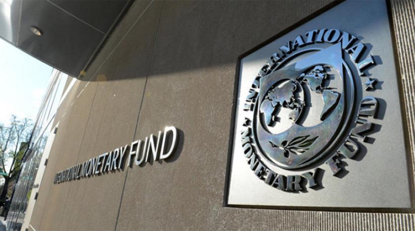 مؤتمر النقد الدولي لخطة الاقتصاد العالمي