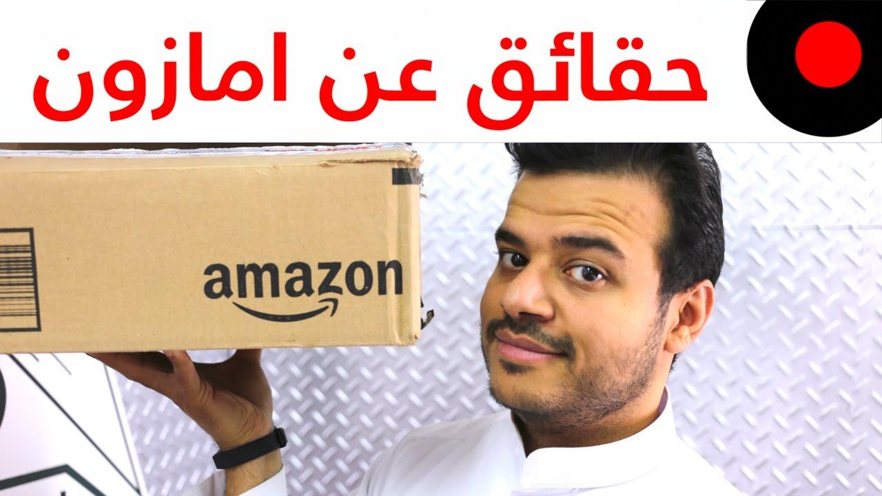صورة متجر أمازون Amazon كيف بدأ