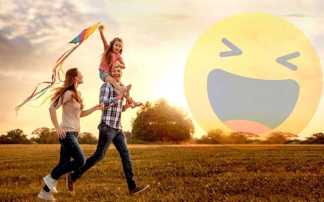 مفهوم السعادة الحقيقية
