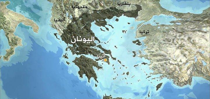 أين تقع اليونان