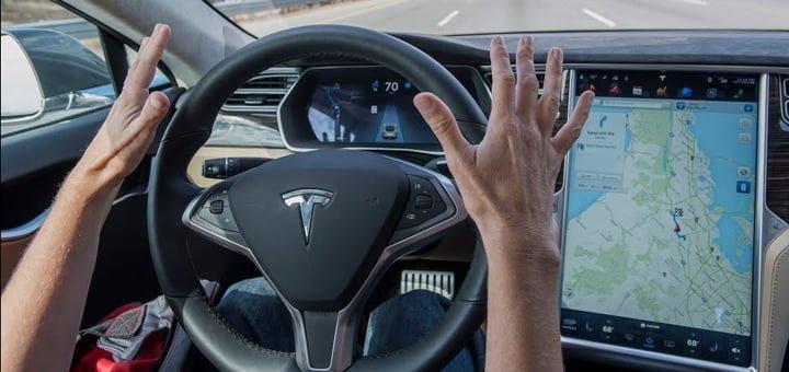 صورة السيارة ذاتية القيادة سيارة المستقبل