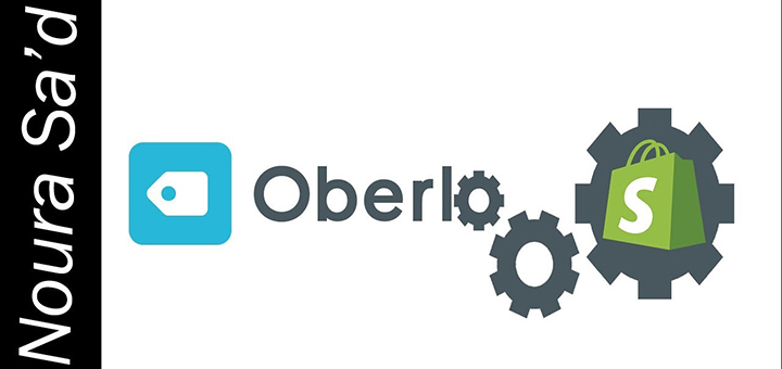 صورة ضبط إعدادات تطبيق أوبرلو مع Shopify