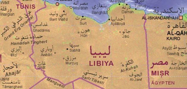 معلومات تاريخية عن ليبيا