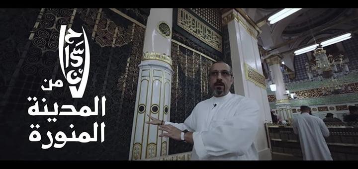 صورة أول توسعة لحرم المسجد النبوي