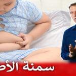 محاربة البدانة عند الأطفال