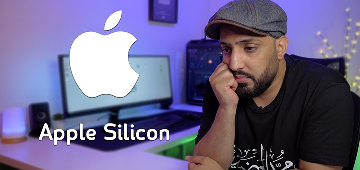 هل سينجح معالج Apple Silicon الجديد
