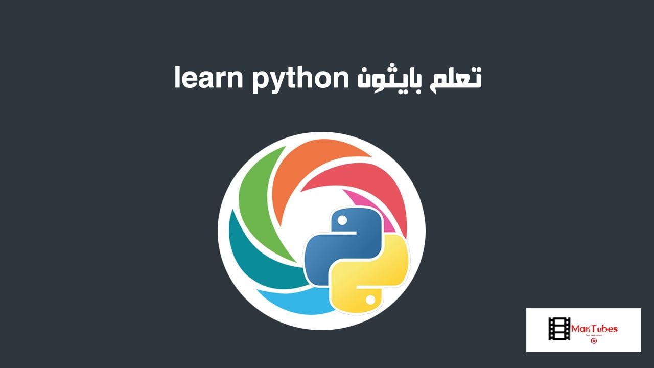 صورة تحميل كتاب تعلم بايثون learn Python للمبتدئين