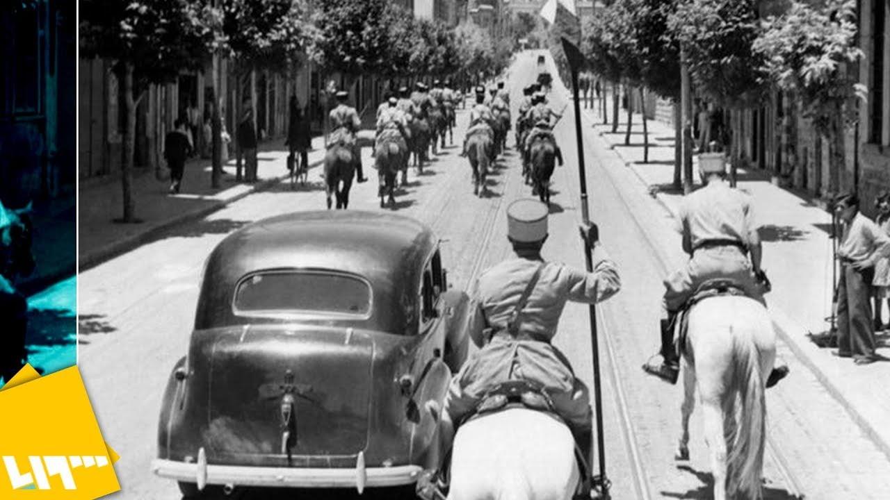 صورة كيف انتهى الاحتلال الفرنسي لسوريا