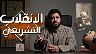 صورة الانقلاب التشريعي | سعد القحطاني