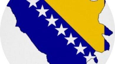 صورة ما الذي تكشفه الوثائق السرية عن مآساة البوسنة؟