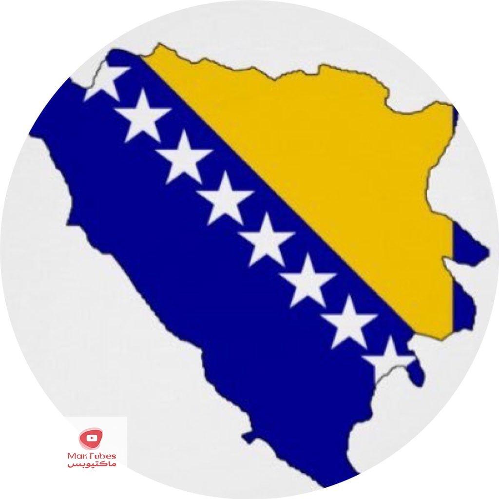 ما الذي تكشفه الوثائق السرية عن مآساة البوسنة؟