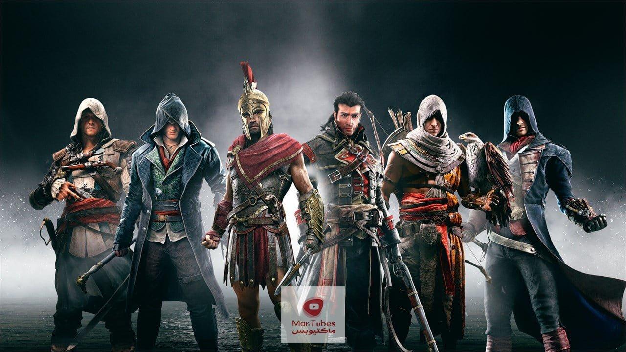 ملخص كامل بالترتيب لقصة سلسلة Assassin's Creed