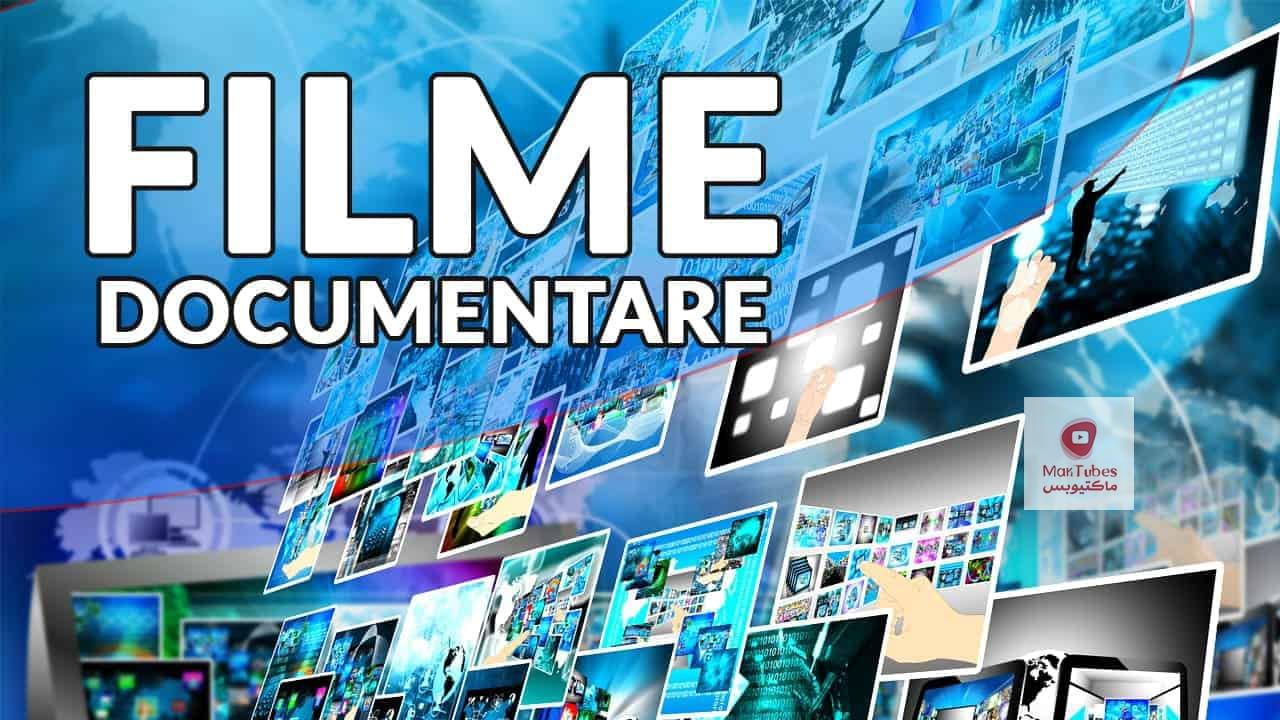 أفضل خمس مصادر للأفلام الوثائقية على شبكة الانترنت