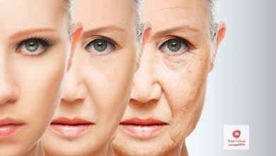 صورة اتبعوا هذه الوصفة لمحاربة الشيخوخة