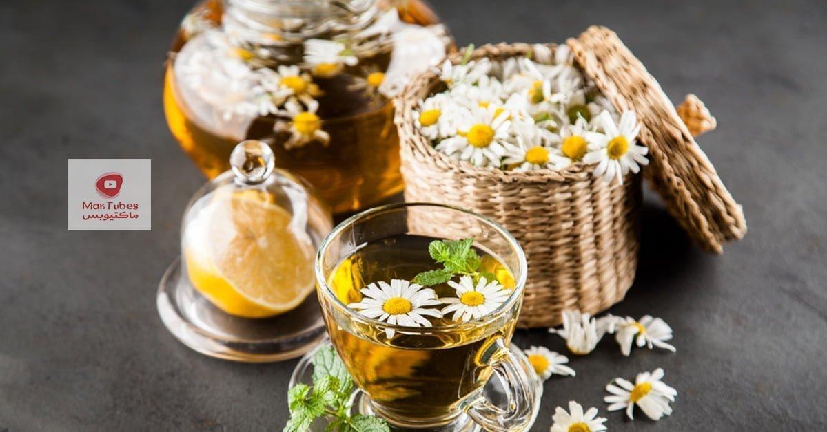 اشرب شاي البابونج قبل النوم وإستيقظ على سبعة فوائد لشاي البابونج