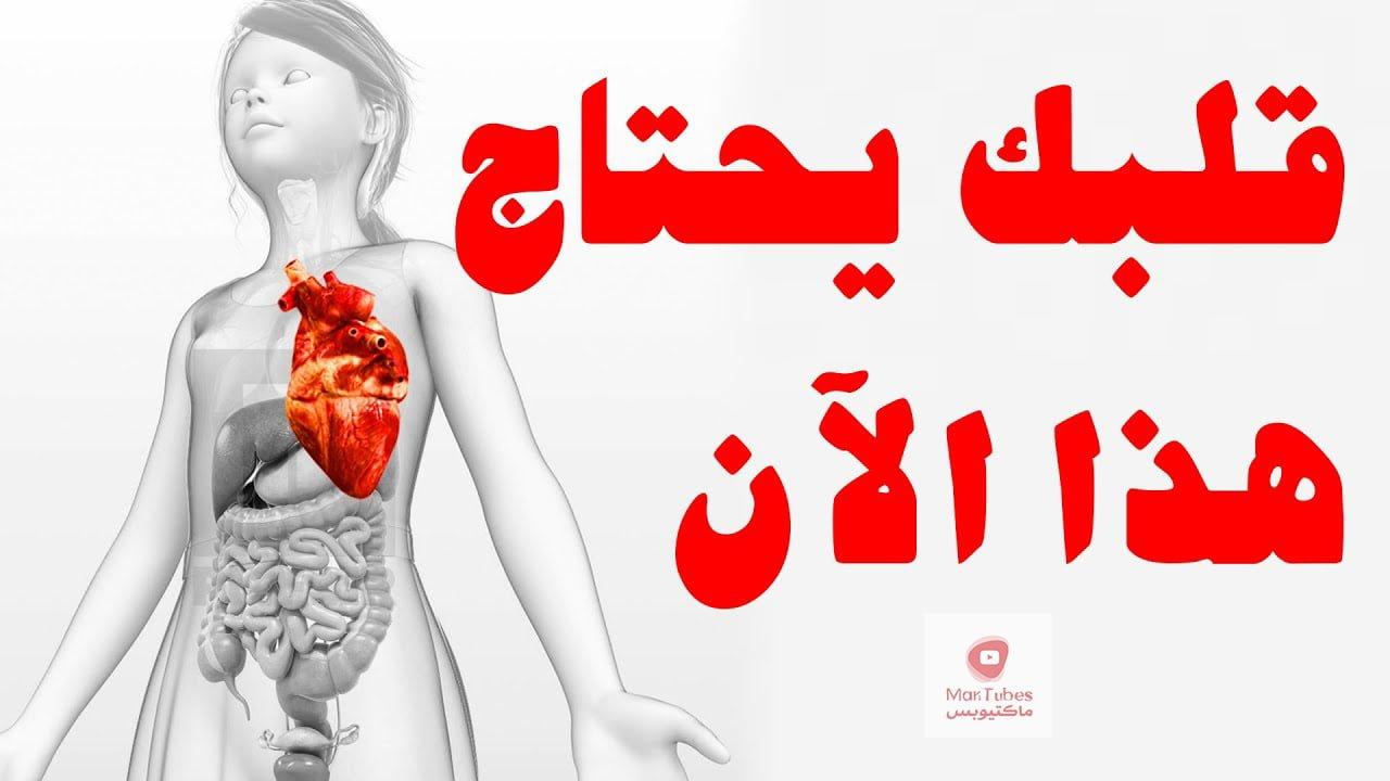 الأطعمة التي تحتوي على أعلى كمية من المغنيسيوم للحماية من أمراض القلب
