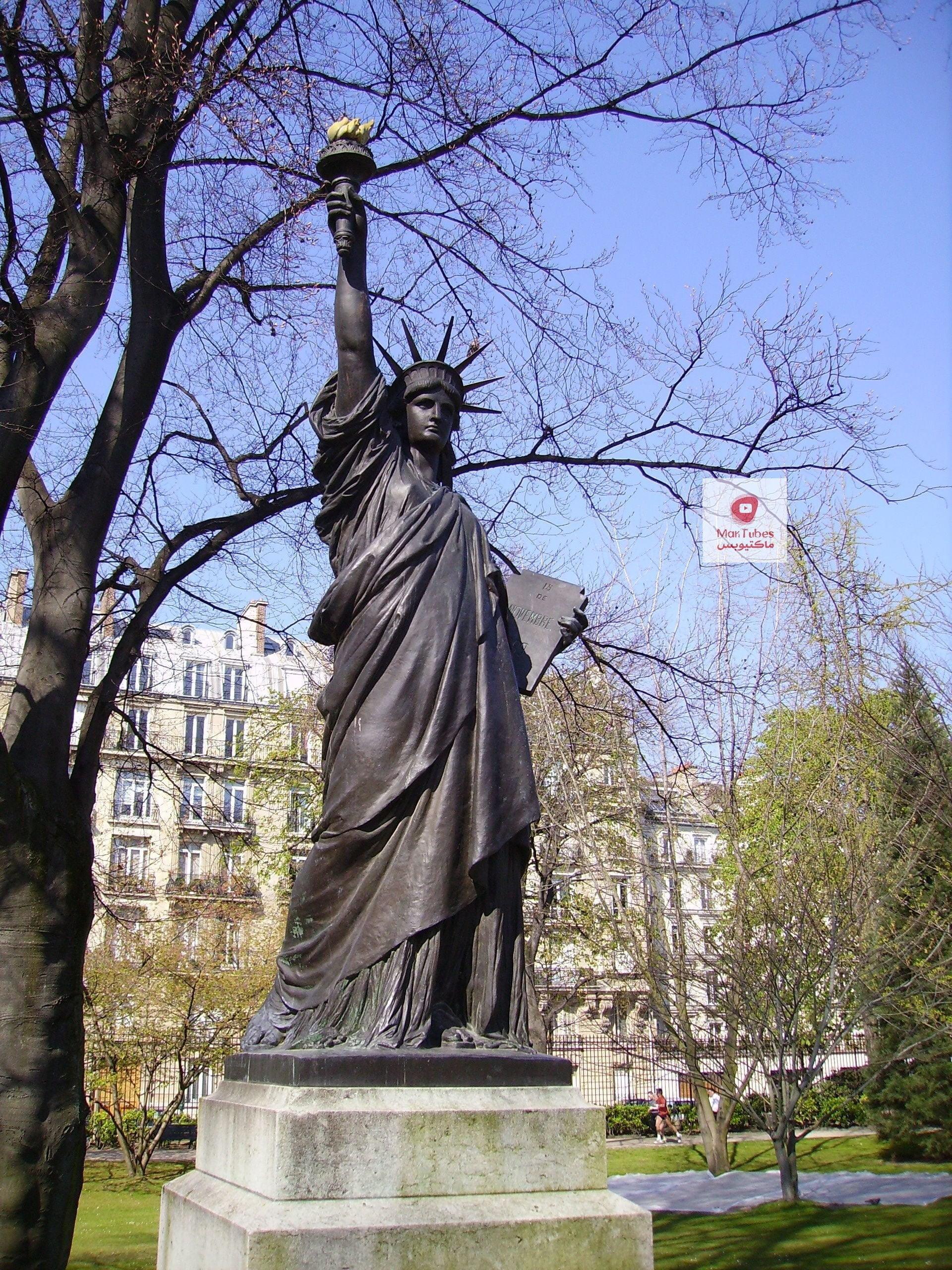 تمثال الحرية في حديقة لوكسمبورغ في باريس