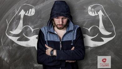 صورة ثلاث خطوات لتعزيز الثقة بالنفس و قوة الشخصية