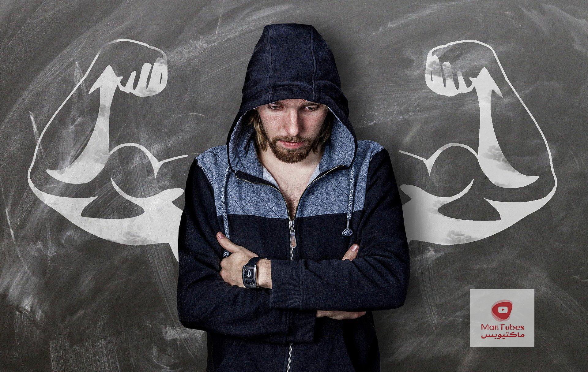 ثلاث خطوات لتعزيز الثقة بالنفس و قوة الشخصية