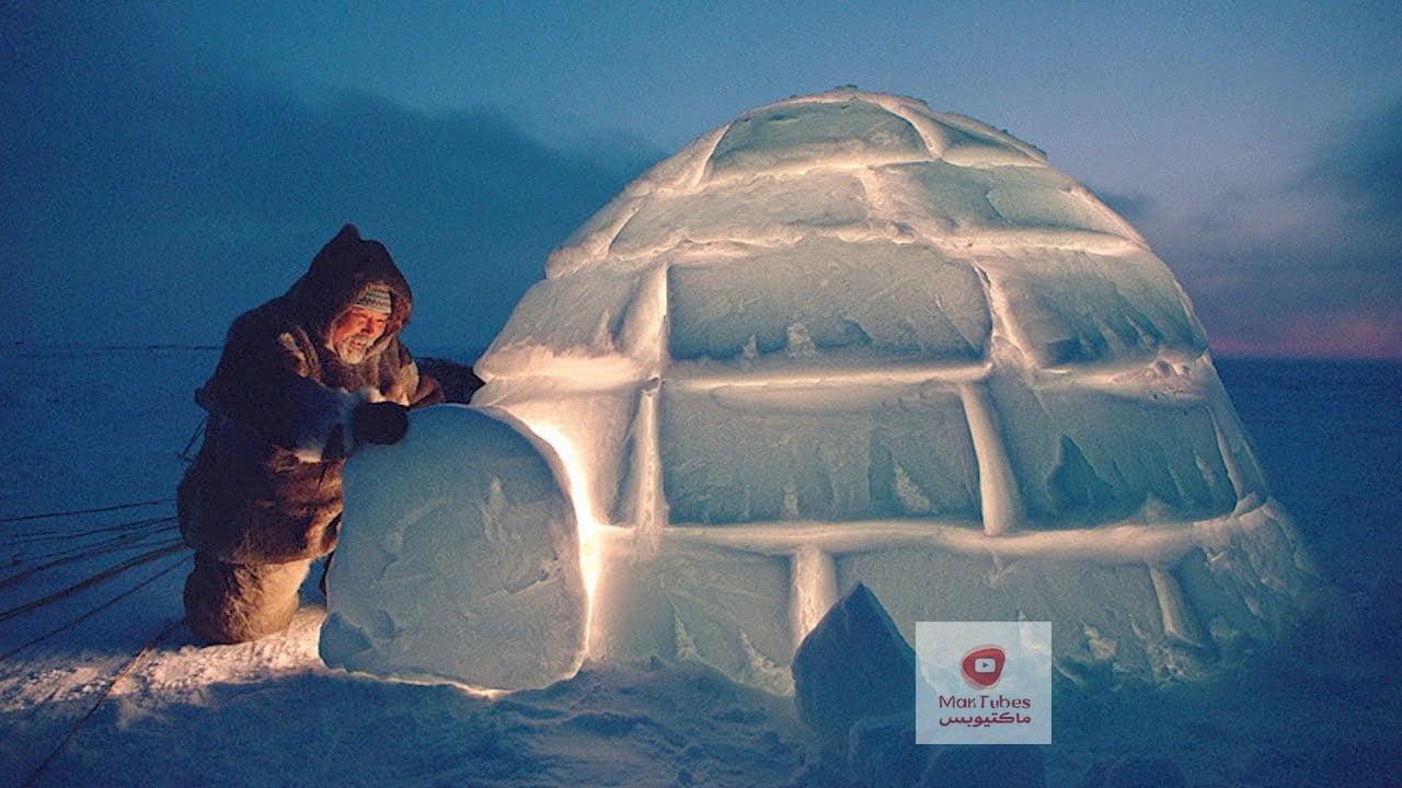 كيف يبقى كوخ الثلج دافئ من الداخل؟ شعب الاسكيمو