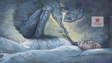 صورة ما هو الجاثوم؟ ولماذا ببعض الاحيان لا نستطيع الحركة بعد الاستيقاظ؟