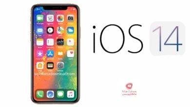 صورة الايفون بنظام التشغيل IOS 14 | ما هي مزاياه الخفية؟