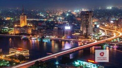 صورة عشر مدن لا تنام