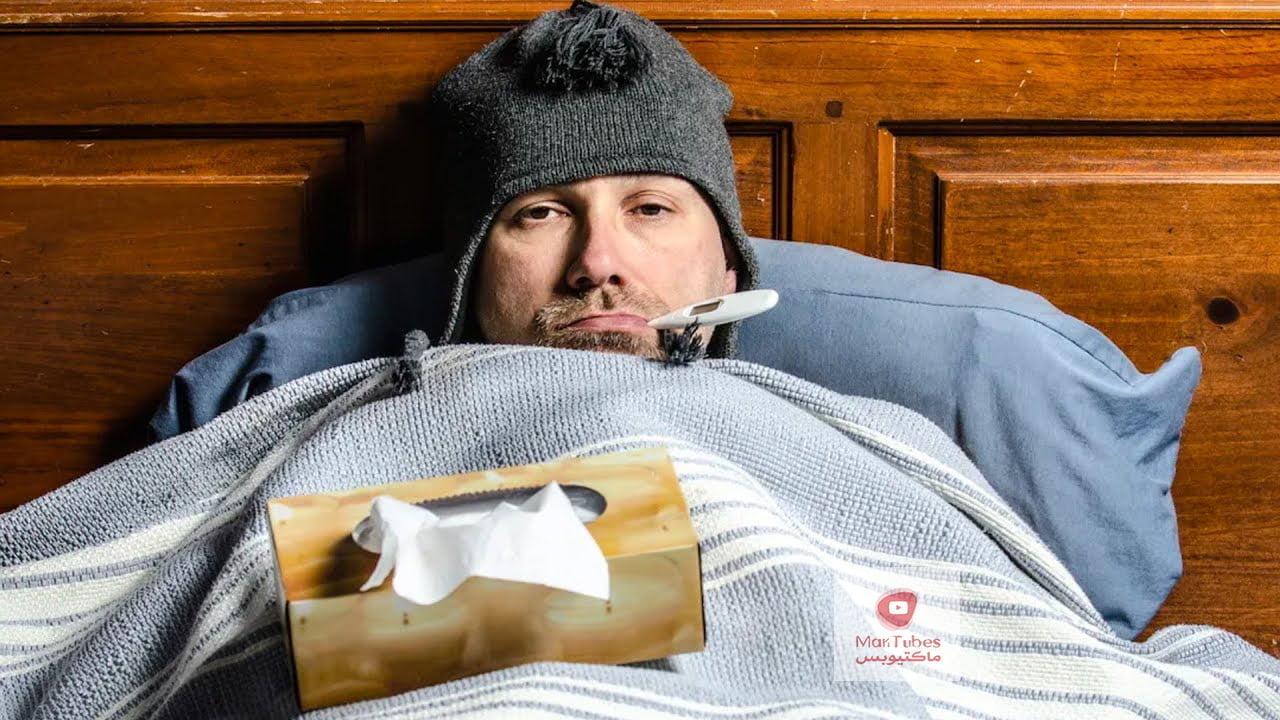 ليه بنبرد لما حرارة جسمنا بتبقى عالية؟