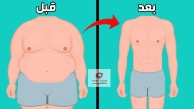 صورة أفضل 10 طرق بسيطة لتخفيف الوزن بشكل سريع بدون ريجـيـم