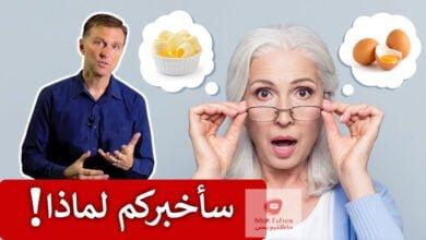 صورة صفار البيض و الزبدة | لماذا ينصح النساء بتناول المزيد من صفار البيض والزبدة؟!