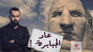 صورة إرم ذات العماد والمدينة الضائعة!| قوم عاد | النبي هود | حسن هاشم