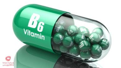 صورة أعراض نقص فيتامين ب6 | ثلث النساء ينقصهم هذا الفيتامين
